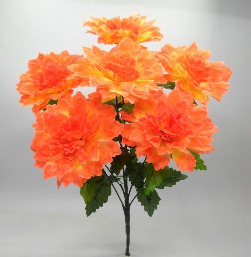 Искуственные цветы Георгина 7-ка 1021