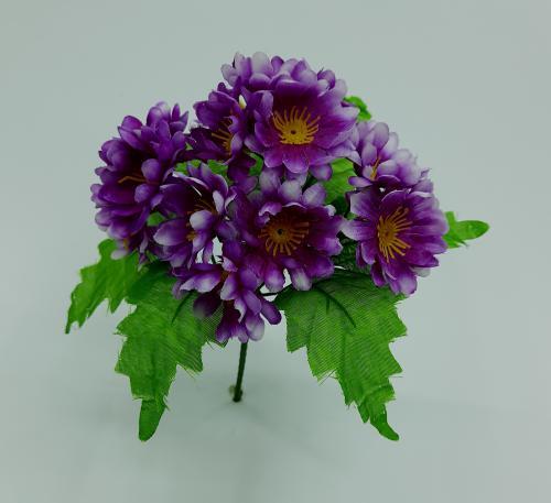 Искуственные цветы Маргаритка 15-ка 1047