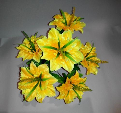 Искуственные цветы atlas-kukuruzka