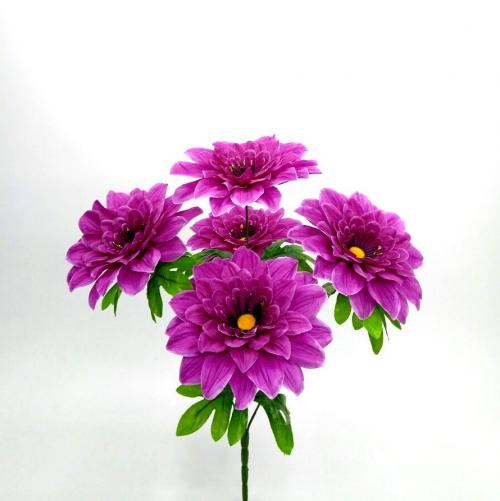 Искуственные цветы georgina-5-ka-g 644