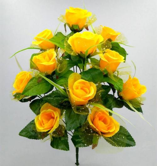 Искуственные цветы buton-fatin-13-ka 880