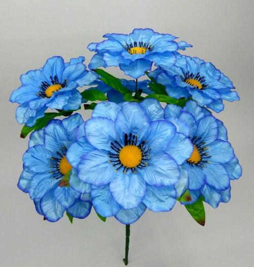 Искуственные цветы romashka-atlas-7-ka