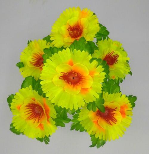 Искуственные цветы Резанная дешевка 6-ка 976